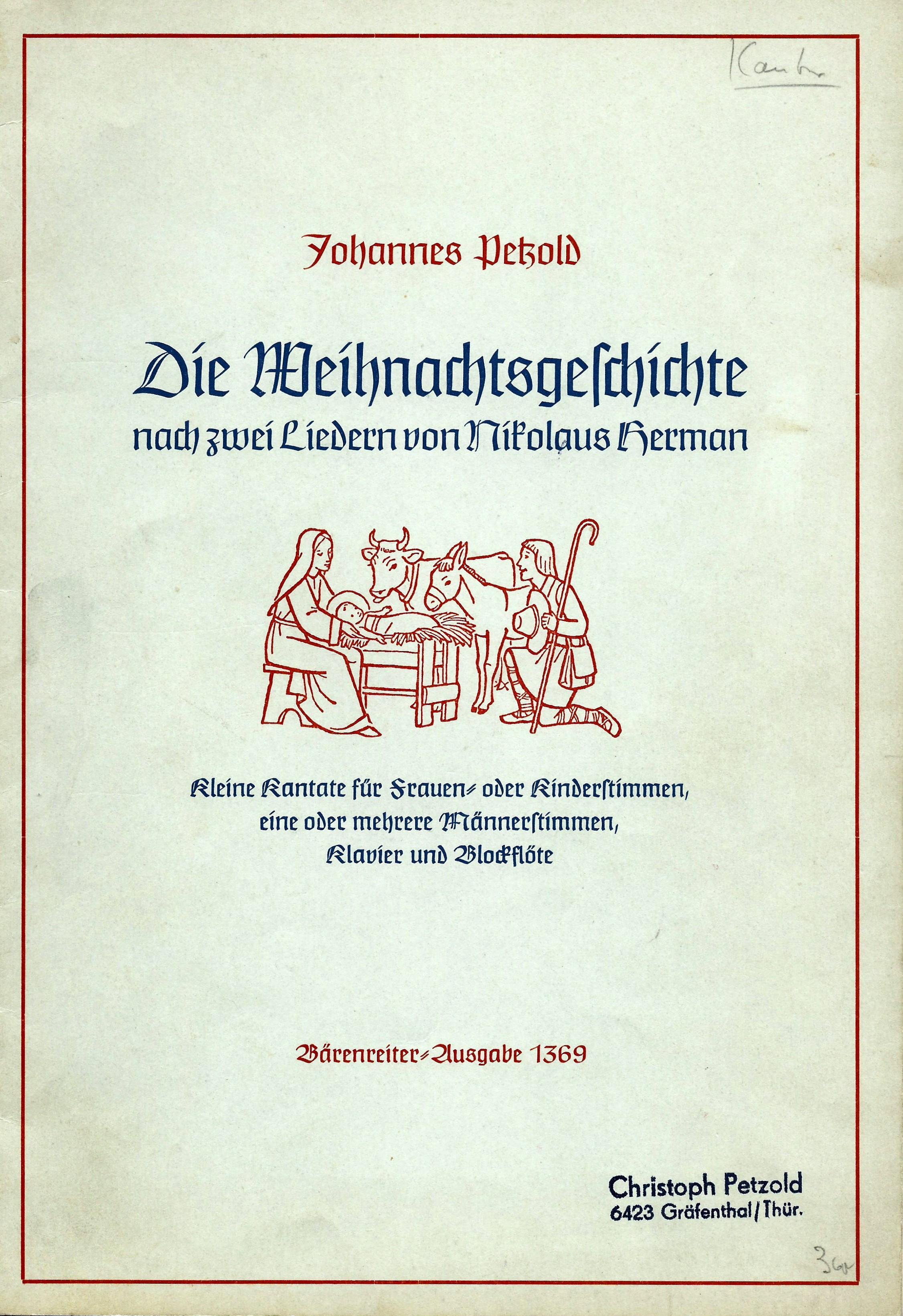 Johannes Petzold - Die Weihnachtsgeschichte